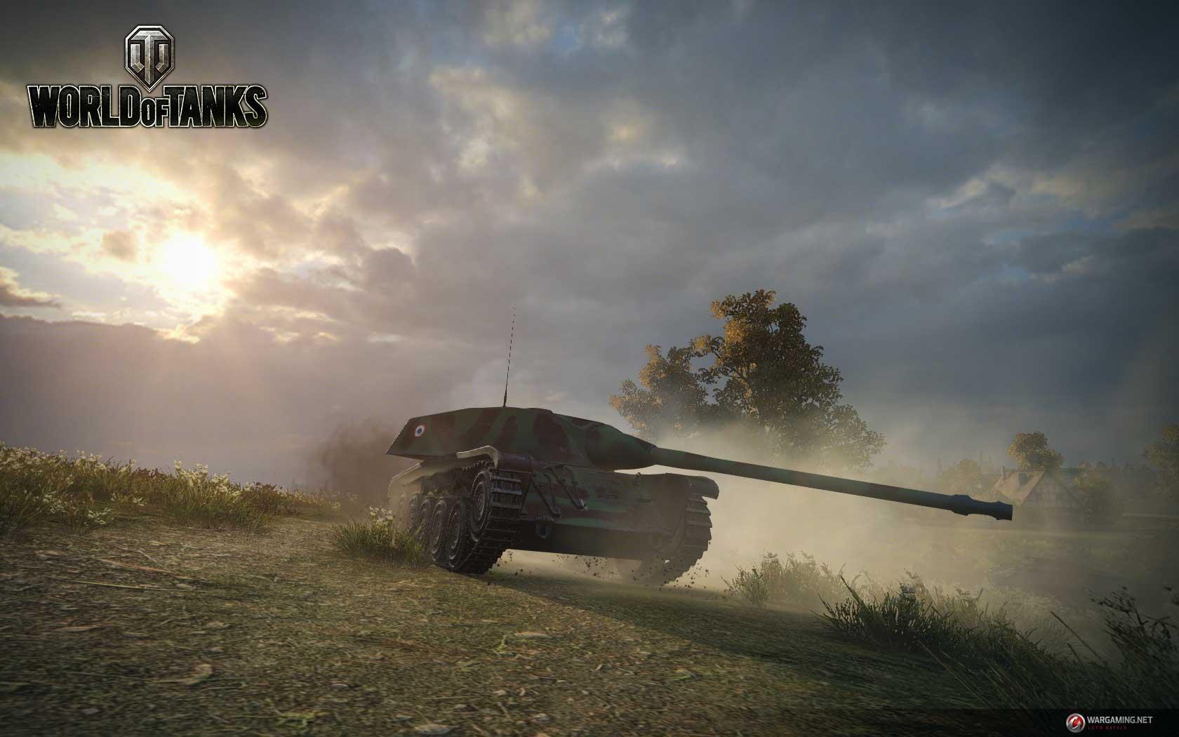 Фото танка амх сдс
