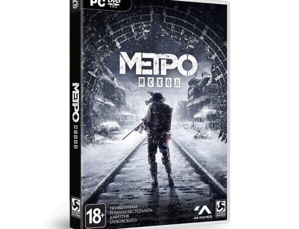 Купить игру Metro Exodus для PC