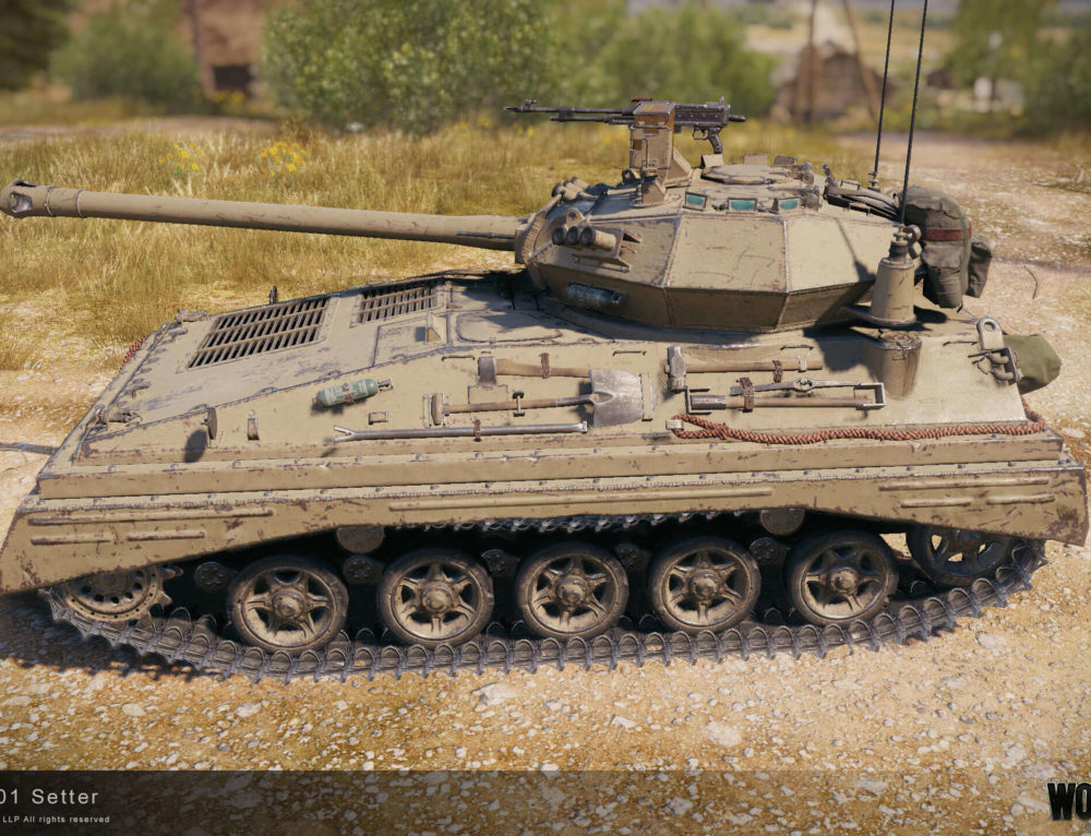 GSR 3301 Setter — World of Tanks