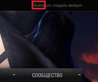 bonus-kod-wot-1