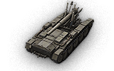 crusader_5_5-in_sp_icon