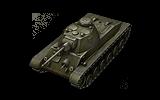 a-43_icon