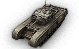 churchill_vii_icon