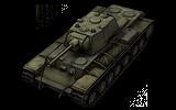 kv-220_icon