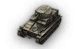 vickers_medium_mk._i_icon