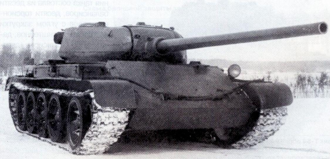 t-54_model_1945