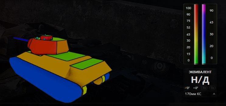 t-34-85m_armor_2