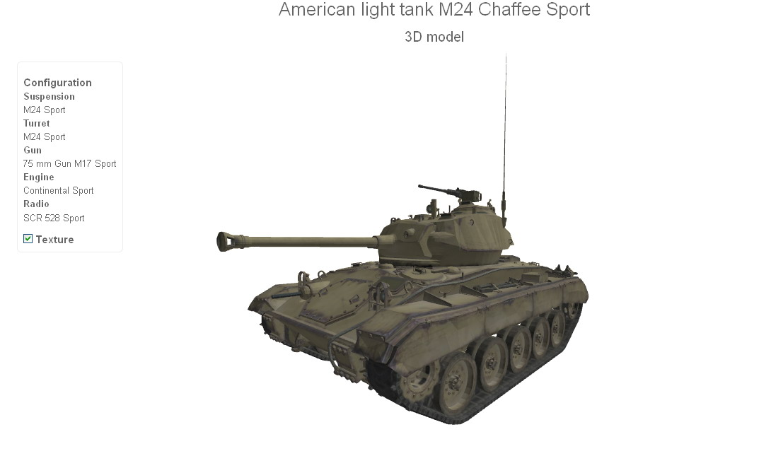 m24_chaffee_sport