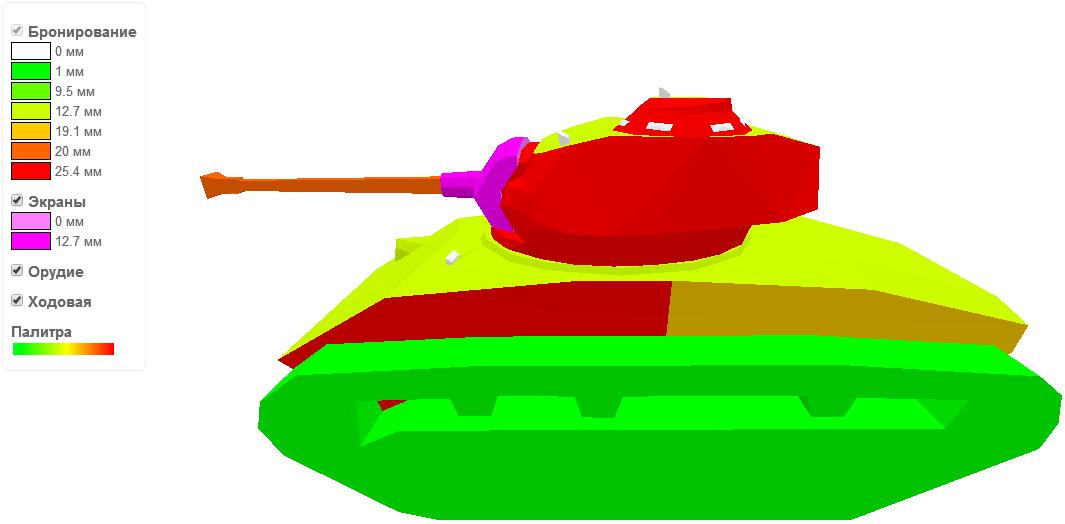 m24_chaffee_sport_armor_1