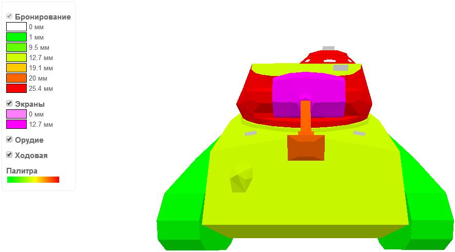 m24_chaffee_sport_armor_2