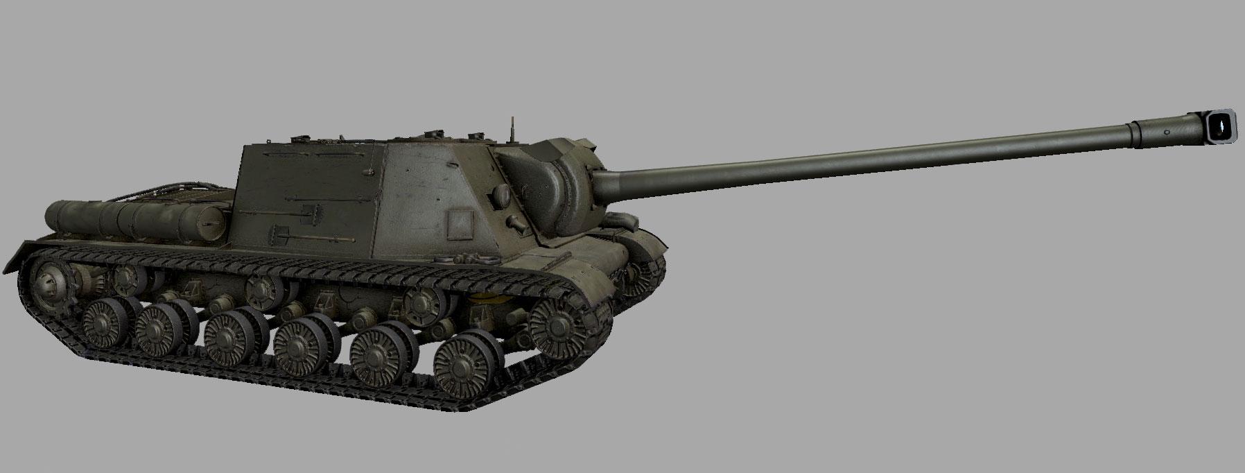 isu-130_1