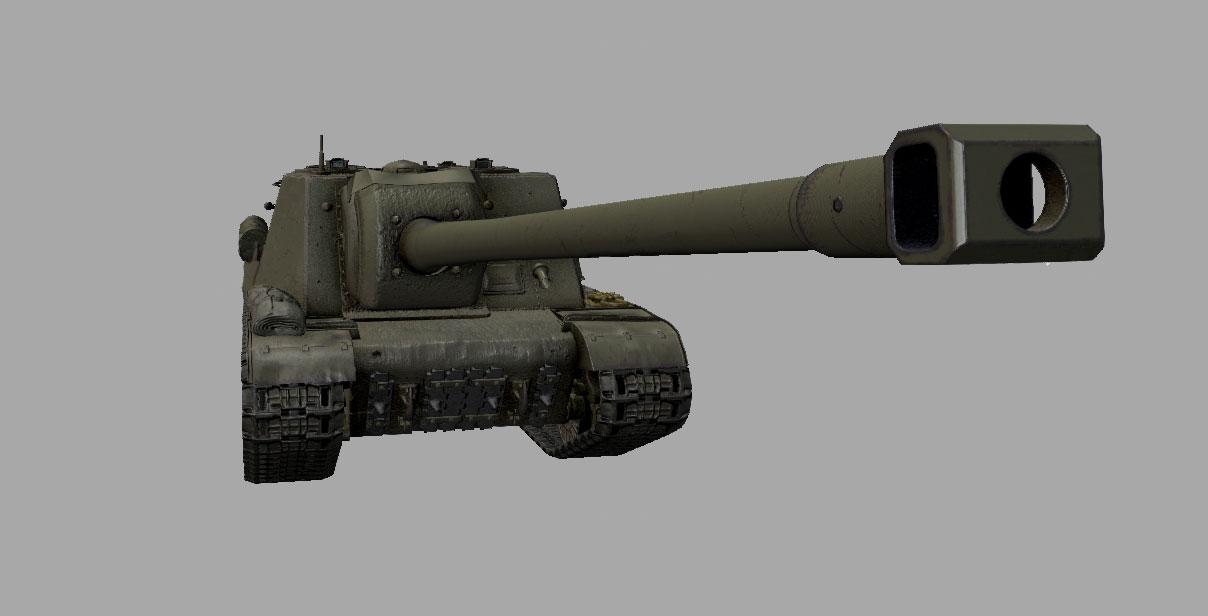 isu-130_2