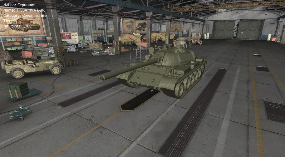 t-55a_nva_ddr