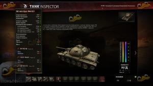 t95e2_gun
