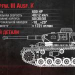 pz-kpfw-iii-ausf-k-1