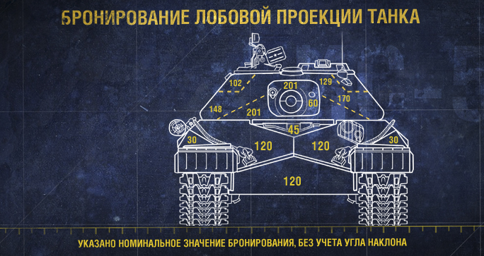 is-5_armor_1