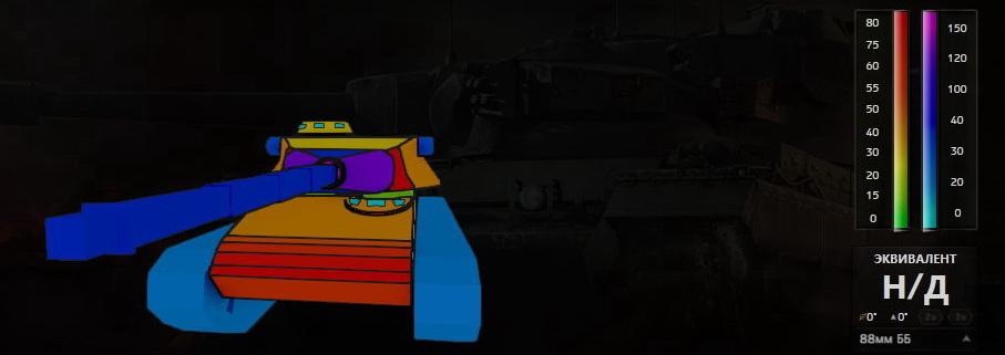amx_30_1er_prototype_armor_1