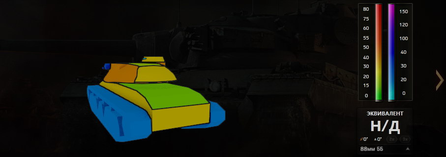 amx_30_1er_prototype_armor_2