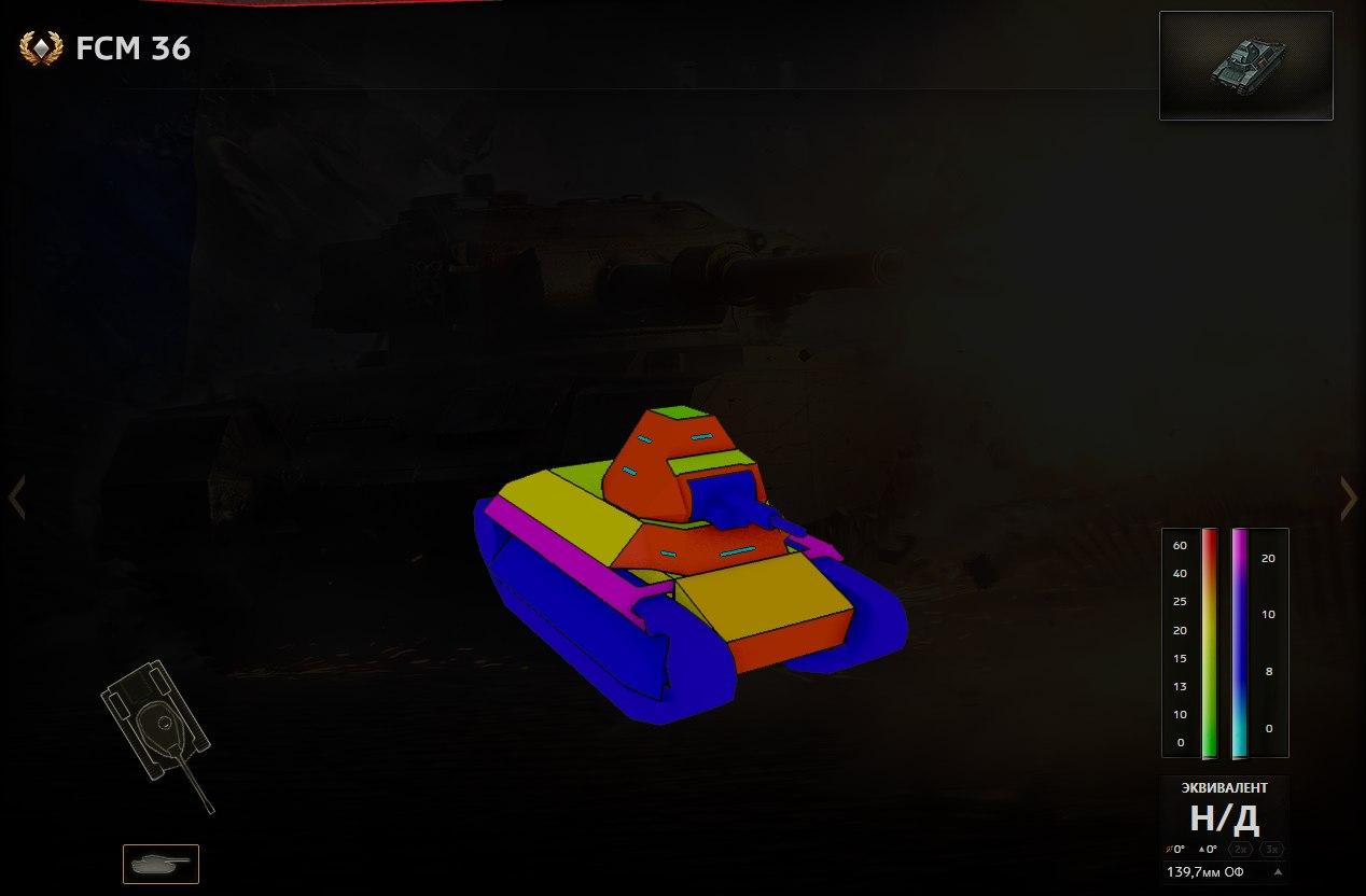 fcm_36_armor_1