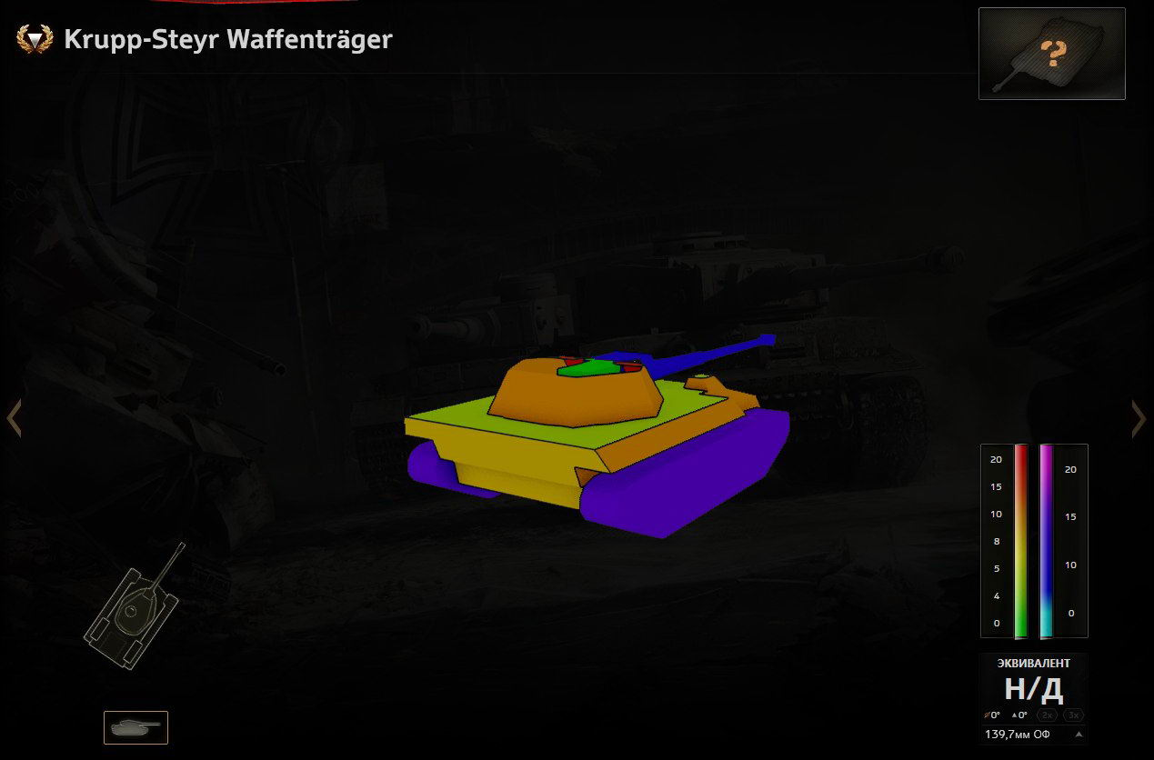 krupp_steyr_waffentrager_armor_2