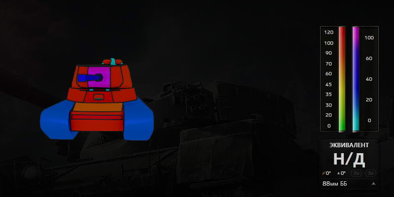 object_244_armor_1