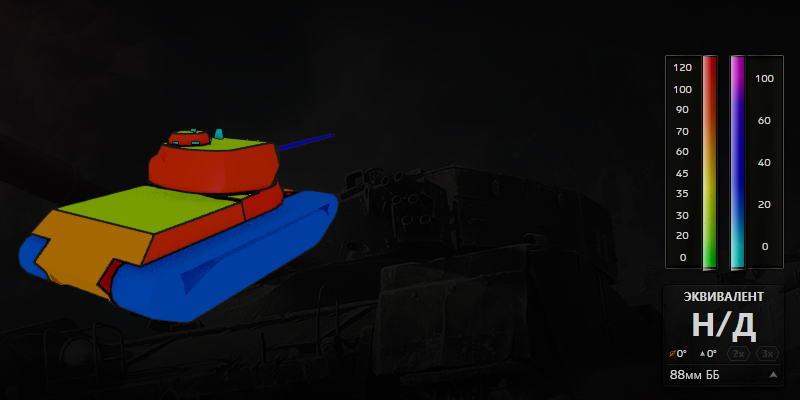object_244_armor_2