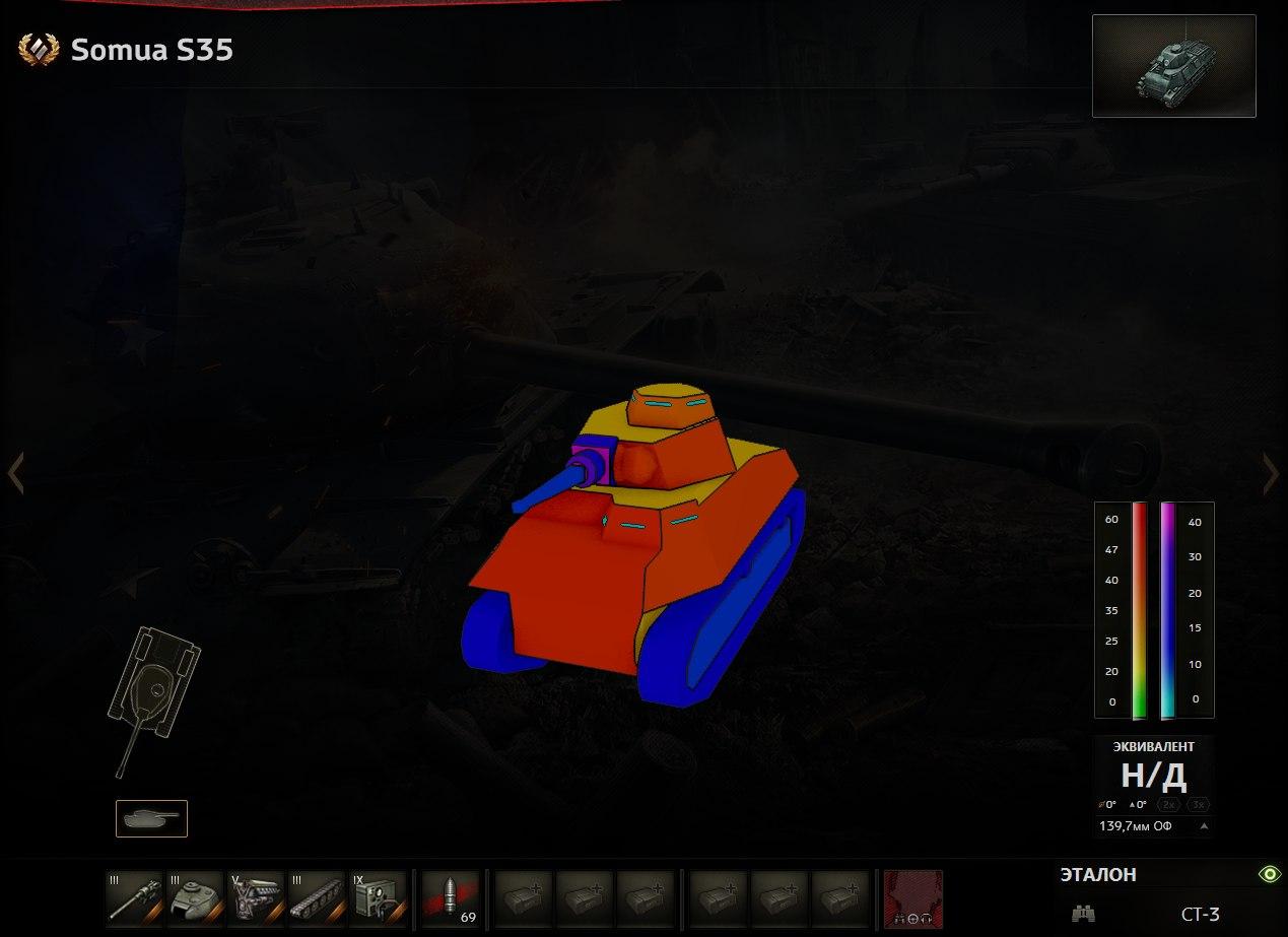 somua_s35_armor_1