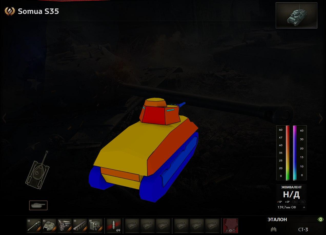 somua_s35_armor_2