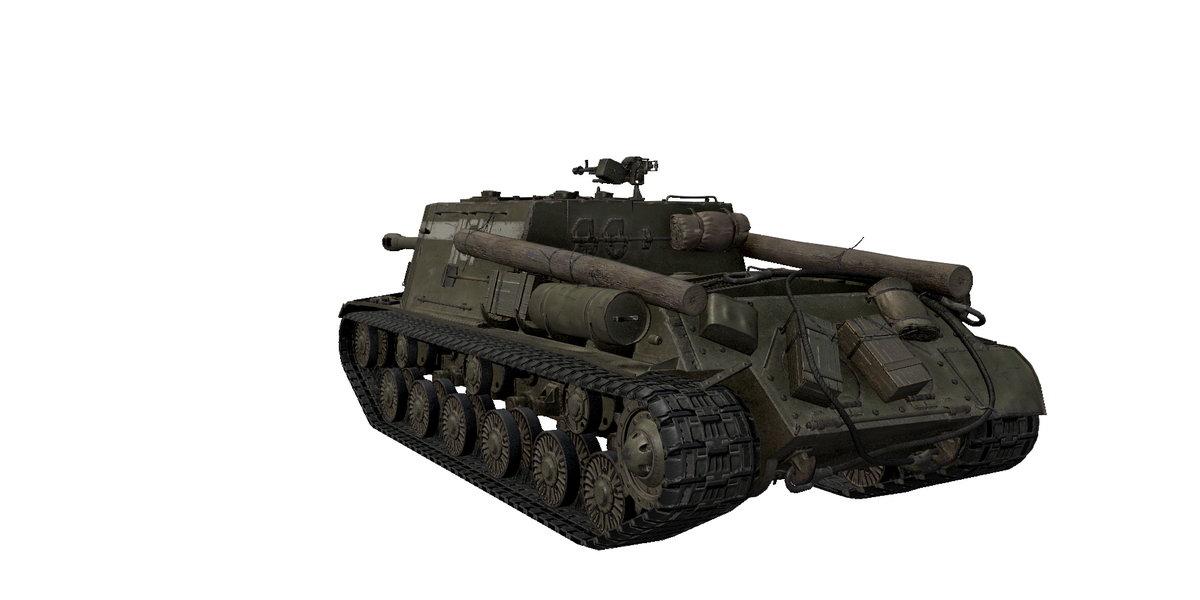 isu-122s_2