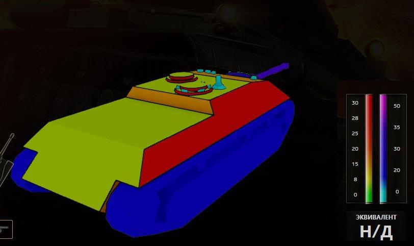 kanonenjagdpanzer_armor_2
