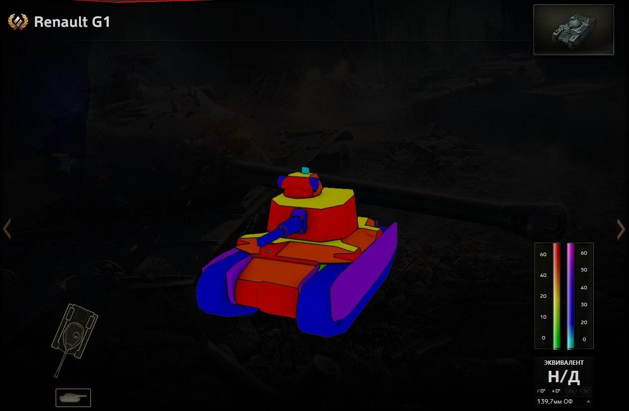 renault_g1r_armor_2