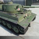 tiger_i_japan_1