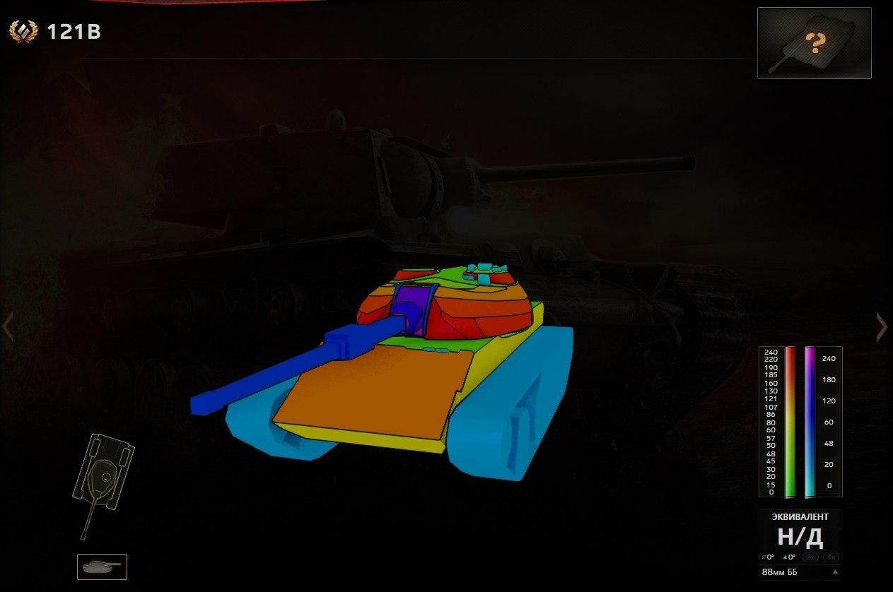 121b_armor_1