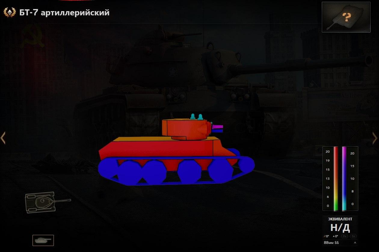 bt-7-artillerijjskijj_armor_2