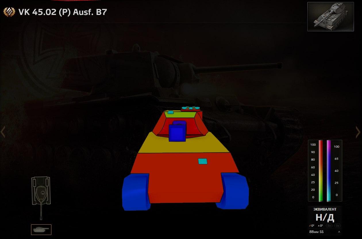 vk_45_02_ausf_b7_armor_1