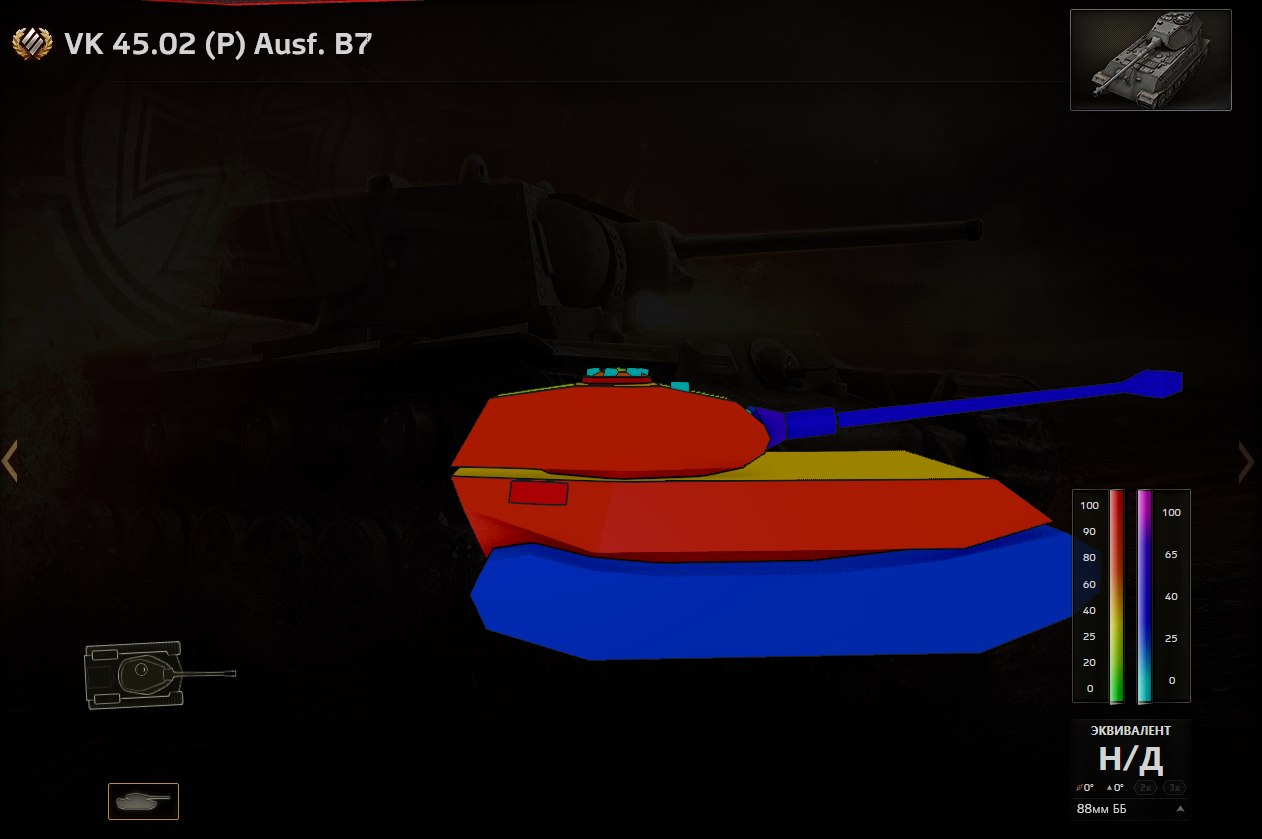 vk_45_02_ausf_b7_armor_2