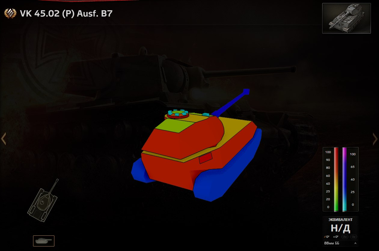 vk_45_02_ausf_b7_armor_3