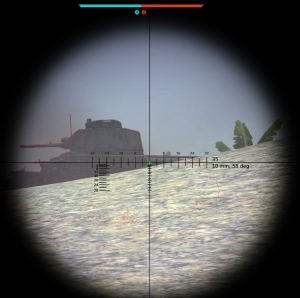 Снайперский прицел