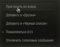 dinamicheskie-vzvody_6