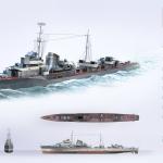 Гремящий — советский эсминец V уровня