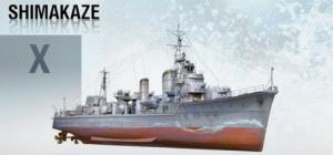 jesmincy_japonskogo_flota_16