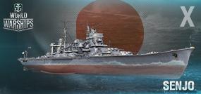 krejsery_japonskogo_flota_10