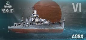 krejsery_japonskogo_flota_6