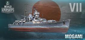 krejsery_japonskogo_flota_7