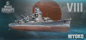krejsery_japonskogo_flota_8