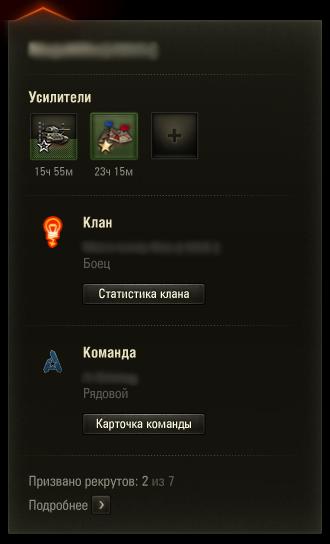 lichnye-rezervy-1