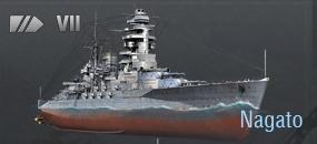 linkory_japonskogo_flota_10