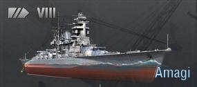 linkory_japonskogo_flota_11