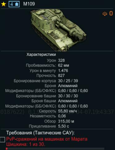 postavshhiki_2