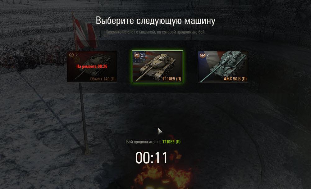 prevoshodstvo_vtoroj_obshhij_test_14